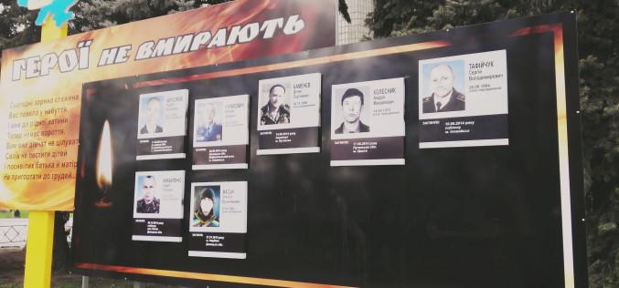 У Павлограді осквернили меморіал пам'яті Героїв АТО