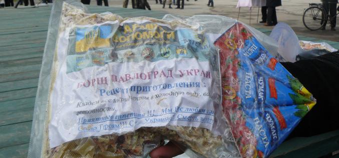 Павлоградские волонтёры накормили сухими борщами дивизию украинских солдат