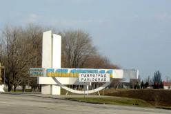 Павлоградцы назвали самые комфортные районы города (ВИДЕО)