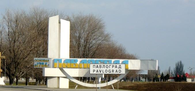 #Декоммунизация: областная администрация переименовала еще 12 объектов в Павлограде