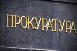 Прокуратура Павлограда попередила розтрату 1,3 млн грн з бюджету