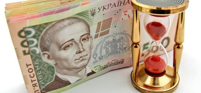 Павлоградці за «комуналку» сплачують наперед