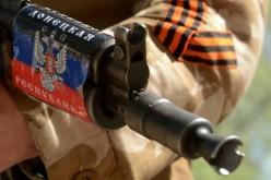 Павлоградский суд приговорил участника бандформирования «ДНР» к 9 годам тюрьмы с конфискацией