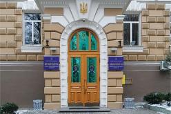 В Павлограде и других городах области переселенцам незаконно начисляли выплаты —  прокуратура