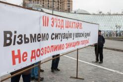 З'їзд шахтарів у Києві: виступ Демчишина зустріли криками «Ганьба!»