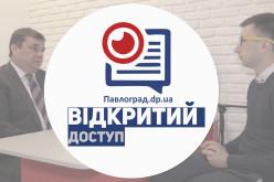 Мер Павлограда відповів на запитання павлоградців у «Відкритому доступі»