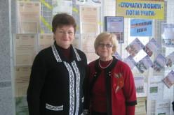 Павлоградські освітяни креативно презентували регіон