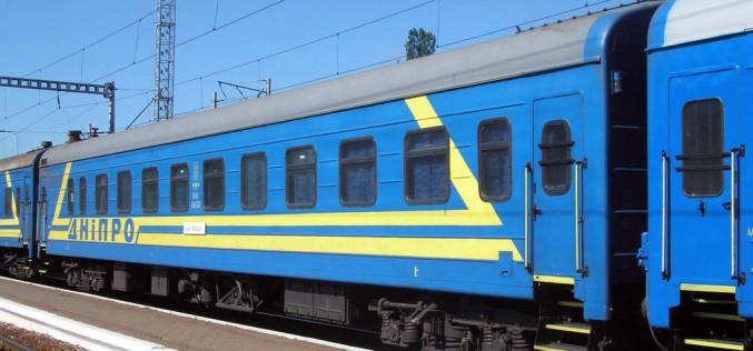 Завтра через Павлоград почне курсувати потяг до Азовського узбережжя