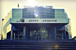В Павлограде выбрали новых «старых» директоров учреждений культуры