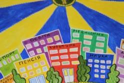 Павлоградці стали переможцями конкурсу «Майбутнє країни — у мріях дитини»