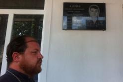 У с. Нова Дача відкрили меморіальну дошку на честь загиблого в АТО Олександра Котова