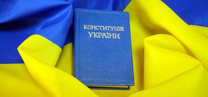 День Конституции в Павлограде: награждение, концерт, мастер-классы