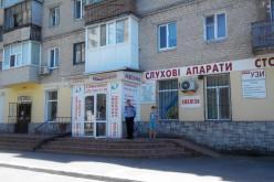 У Павлограді пограбували приватну клініку