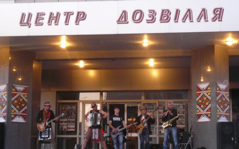 У Павлограді відбувся музичний Open Air МКДЦ (ФОТОРЕПОРТАЖ)