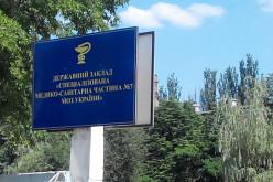 У новостворену амбулаторію Павлограда вже закупили 2 автомобіля і меблі
