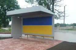 У Павлограді з'явилися три нові зупинки