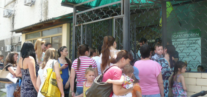 У Павлоград прибула польська гуманітарна допомога