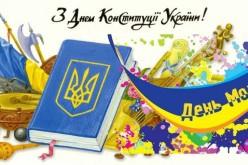 Павлоградці святкують День Конституції та День молоді (ВІДЕО)