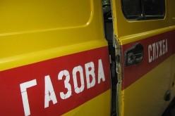 У Павлограді багатоквартирний будинок залишився без газу