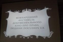 У Павлограді подивилися документальні фільми про українські реалії