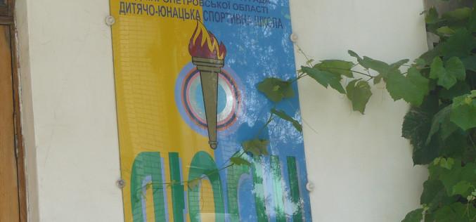 Спортивні школи у Павлограді обіцяють зберегти