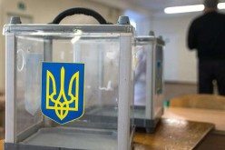 На пост мэра Павлограда претендуют 11 кандидатов