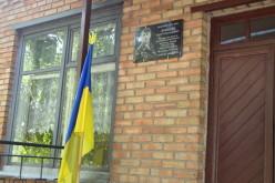 У Богуславі відкрили меморіальну дошку військовослужбовцю Юрію Кривсуну