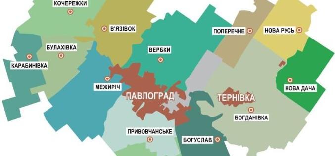 У Павлоградському районі планують створити 3 сільські громади