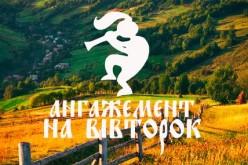 Павлоградські рокери випустили міні-альбом