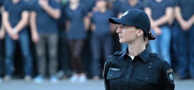 Через тиждень на Дніпропетровщині почнуть створювати патрульну службу