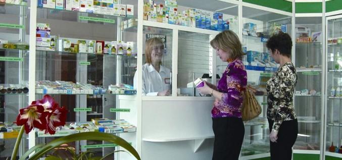 Павлоградську аптеку оштрафували на 20 тис. грн