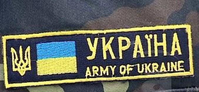 Почти тысяча жителей Днепропетровщины ушла служить на контракт