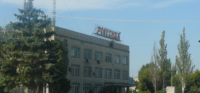 Будинок культури у Павлограді продають за ціною квартири у Дніпропетровську