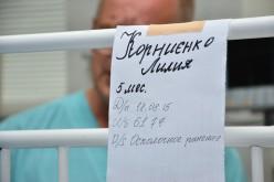 У Дніпропетровську рятують життя 5-місячній Лілії, яка потрапила під обстріл в зоні АТО