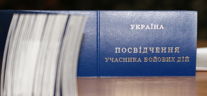 В Павлограде с АТОвцами будет работать отдельный специалист