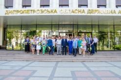 Губернатор відзначив соціально відповідальних підприємців Дніпропетровщини, серед яких були і павлоградці