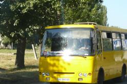 Змінився розклад руху автобусів на маршруті № 9