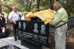 В Павлограде реконструировали могилы подпольщиков (ФОТО и ВИДЕО)