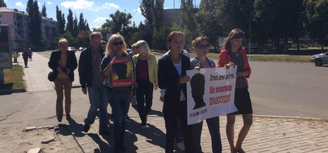 СМИ Павлограда почтили память погибших журналистов