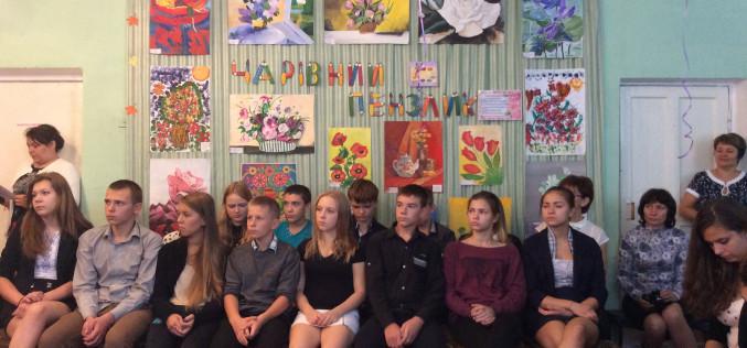 В Павлограде показали, какой должна быть современная детская библиотека