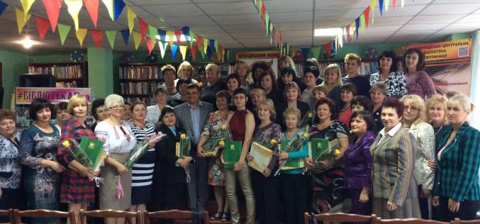 Павлоградские библиотеки хранят больше 700 тыс. книг