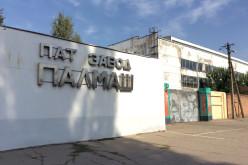 Павлоградских машиностроителей поздравили с профессиональным праздником (ВИДЕО)