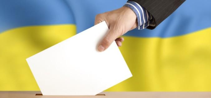 Местные выборы — 2015: Список кандидатов в депутаты от партии «Объединение «Самопомощь»