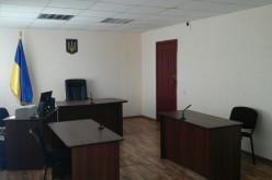 В Павлоградском горрайонном суде открылся новый зал для заседаний