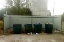 На Пятихатках наконец-то обустроили площадку для мусора