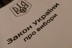 В Павлограде выборы пройдут в один тур — ЦИК