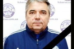 Ушёл из жизни тренер, несколько лет игравший в футбольной команде Павлограда