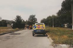 В Павлограде создадут бригаду, занимающуюся ремонтом внутридворовых дорог