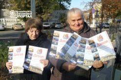 Павлоградцев отметили грамотами Всеукраинского фестиваля творчества инвалидов