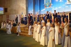 В Павлограде начали отмечать День защитника Украины